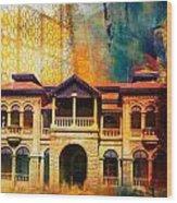 Quaid -e Azam House Flag Staff House Wood Print