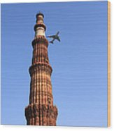 Qutab Minar Minaret - New Delhi - India Wood Print