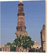 Qutab Minar - New Delhi - India Wood Print