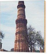 Qutb Minar Wood Print