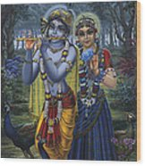 Radha And Krishna On Full Moon Wood Print by Vrindavan Das