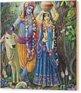 Radha-krishna Radhakunda Wood Print by Lila Shravani