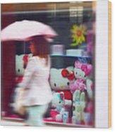 Rainy Day Kitty Wood Print