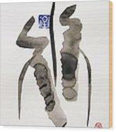 Recognize The Kinship Wood Print
