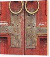 Red Doors 02 Wood Print