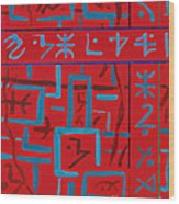 Red Painting Wood Print
