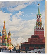 Red Square Of Moscow - Featured 3 Wood Print