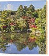 Reflection In Kyoyochi Pond In Autumn Ryoan-ji Kyoto Wood Print