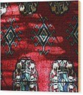 Reflections On A Persian Rug Wood Print
