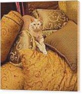 Regal Feline Wood Print