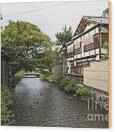 River And Houses In Kyoto Japan Wood Print