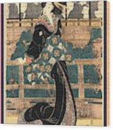 Roka No Geigi, Entertainer Standing On A Veranda Wood Print