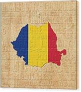 Romania Wood Print