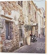 Romantic Chania Street Wood Print