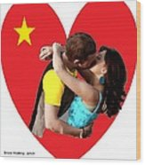 Romantic Kiss Wood Print