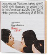 Romeo And Juliet, Us Poster, From Left Wood Print
