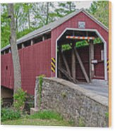 Rosehill Covered Bridge Wood Print