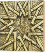 Royal Palace Fes Morocco  Wood Print