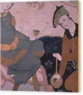Rubaiyat 0f Omar Khayyam Wood Print