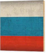 Russia Flag Vintage Distressed Finish Wood Print