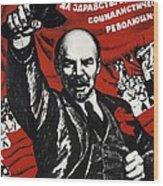 Russian Revolution October 1917 Vladimir Ilyich Lenin Ulyanov  1870 1924 Russian Revolutionary Wood Print