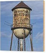 Rusted Water Tower Wood Print