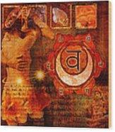 Sacral Chakra Wood Print