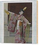 Sada Yacco  Japanese Actress Who Toured Wood Print
