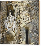 Sagrada Familia - Barcelona Spain Wood Print