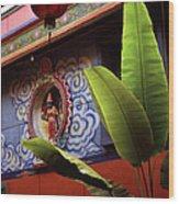 Saigon Temple Wood Print