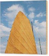Sail Of A Boat, Ha Long Bay, Quang Ninh Wood Print