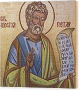 Saint Apostle Peter Wood Print