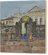 Saint Petersburg 16 Wood Print