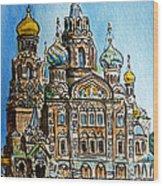 Saint Petersburg Russia The Church Of Our Savior On The Spilled Blood Wood Print by Irina Sztukowski