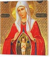 Saint Pomozhenie Wood Print