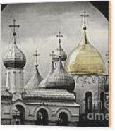 Saint Sophia Wood Print