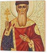 Saint Vladimir Wood Print