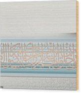 Sakana Wood Print