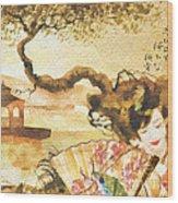 Sakura Wood Print by Mo T