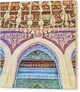 Salam Mosque Wood Print