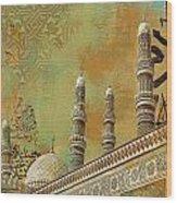 Saleh Mosque Wood Print