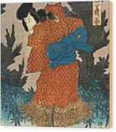 Samurai Actor 1847 R Wood Print