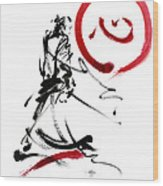 Samurai Enso Circle Wild Fury Bushi Bushido Martial Arts Sumi-e  Wood Print