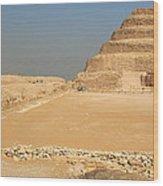 Saqqara Step Pyramid Wood Print
