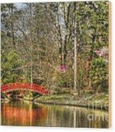 Sarah P. Duke Gardens Wood Print