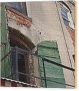 Savannah Window Wood Print
