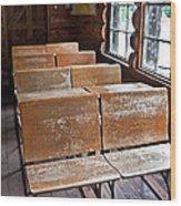 School Days Past Wood Print
