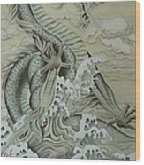 Sea Dragon Wood Print