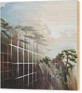 Searching Huang Shan Wood Print