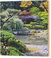 Seattle Tea Garden Wood Print